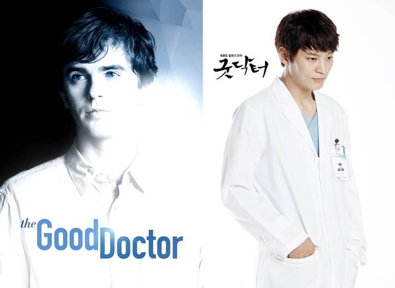 Американский и корейский Хороший доктор