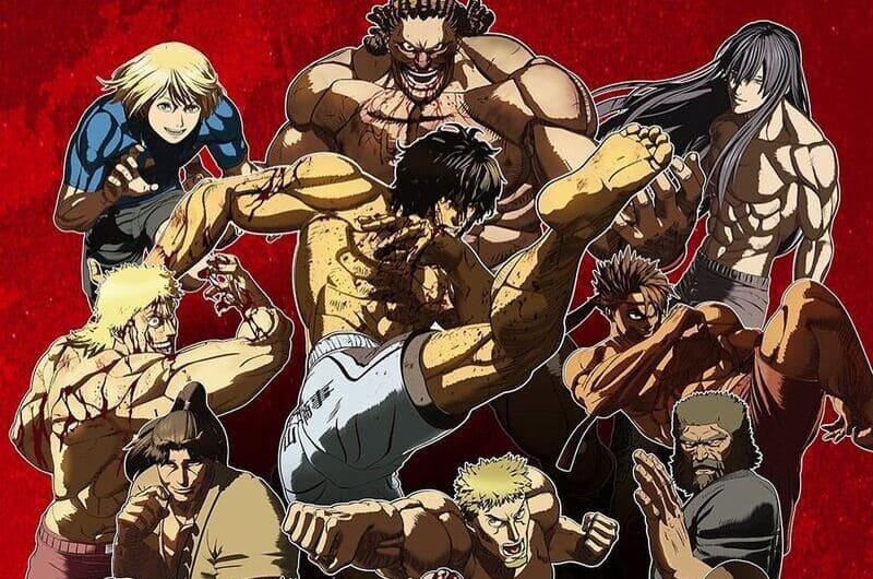 Бойцы Кенгана