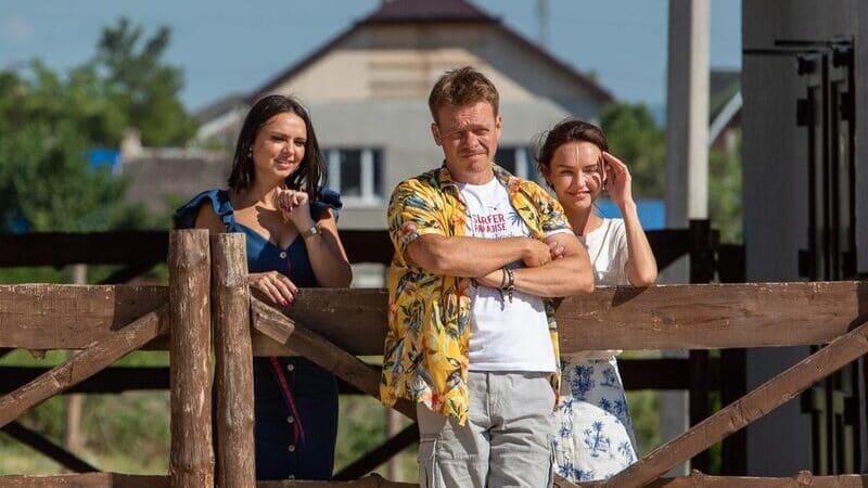 2 сезон сериала Отпуск